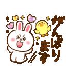 秋色大人可愛い♡BROWN×yaho(個別スタンプ:26)