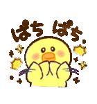 秋色大人可愛い♡BROWN×yaho(個別スタンプ:27)
