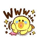 秋色大人可愛い♡BROWN×yaho(個別スタンプ:29)