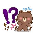 秋色大人可愛い♡BROWN×yaho(個別スタンプ:30)