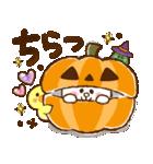 秋色大人可愛い♡BROWN×yaho(個別スタンプ:31)