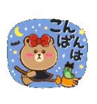 秋色大人可愛い♡BROWN×yaho(個別スタンプ:32)