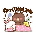 秋色大人可愛い♡BROWN×yaho(個別スタンプ:33)