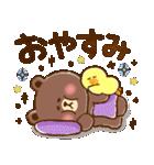秋色大人可愛い♡BROWN×yaho(個別スタンプ:35)