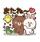 秋色大人可愛い♡BROWN×yaho(個別スタンプ:36)