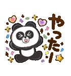 秋色大人可愛い♡BROWN×yaho(個別スタンプ:37)