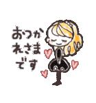 ♡使える♡可愛い♡大人ガーリー(個別スタンプ:9)