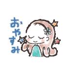 ♡使える♡可愛い♡大人ガーリー(個別スタンプ:17)