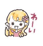 ♡使える♡可愛い♡大人ガーリー(個別スタンプ:19)