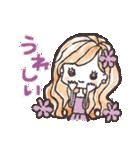 ♡使える♡可愛い♡大人ガーリー(個別スタンプ:22)
