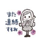 ♡使える♡可愛い♡大人ガーリー(個別スタンプ:30)