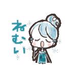 ♡使える♡可愛い♡大人ガーリー(個別スタンプ:33)
