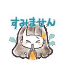 ♡使える♡可愛い♡大人ガーリー(個別スタンプ:37)
