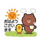 楽しい日常♪BROWN & FRIENDS(個別スタンプ:1)