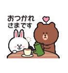 楽しい日常♪BROWN & FRIENDS(個別スタンプ:2)