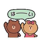 楽しい日常♪BROWN & FRIENDS(個別スタンプ:5)