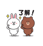 楽しい日常♪BROWN & FRIENDS(個別スタンプ:7)