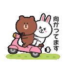楽しい日常♪BROWN & FRIENDS(個別スタンプ:13)