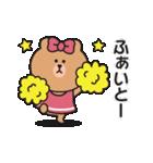 楽しい日常♪BROWN & FRIENDS(個別スタンプ:15)