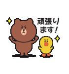 楽しい日常♪BROWN & FRIENDS(個別スタンプ:16)