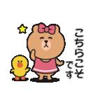 楽しい日常♪BROWN & FRIENDS(個別スタンプ:17)