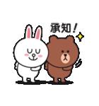楽しい日常♪BROWN & FRIENDS(個別スタンプ:18)