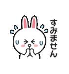 楽しい日常♪BROWN & FRIENDS(個別スタンプ:20)