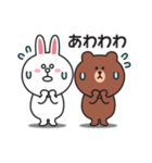 楽しい日常♪BROWN & FRIENDS(個別スタンプ:21)