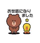 楽しい日常♪BROWN & FRIENDS(個別スタンプ:24)