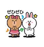 楽しい日常♪BROWN & FRIENDS(個別スタンプ:25)