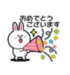 楽しい日常♪BROWN & FRIENDS(個別スタンプ:29)