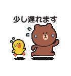 楽しい日常♪BROWN & FRIENDS(個別スタンプ:34)