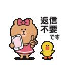 楽しい日常♪BROWN & FRIENDS(個別スタンプ:36)