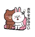 楽しい日常♪BROWN & FRIENDS(個別スタンプ:38)