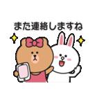 楽しい日常♪BROWN & FRIENDS(個別スタンプ:39)