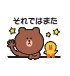 楽しい日常♪BROWN & FRIENDS(個別スタンプ:40)