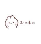 うさぎすたんぷ ◌* 省スペース(個別スタンプ:7)
