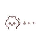 うさぎすたんぷ ◌* 省スペース(個別スタンプ:35)