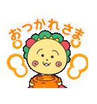 コジコジ☆ハッピーハロウィン(個別スタンプ:3)