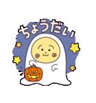 コジコジ☆ハッピーハロウィン(個別スタンプ:4)