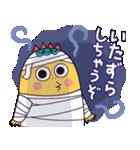 コジコジ☆ハッピーハロウィン(個別スタンプ:5)