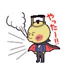 コジコジ☆ハッピーハロウィン(個別スタンプ:6)