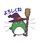 コジコジ☆ハッピーハロウィン(個別スタンプ:7)