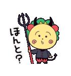 コジコジ☆ハッピーハロウィン(個別スタンプ:11)