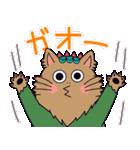 コジコジ☆ハッピーハロウィン(個別スタンプ:13)