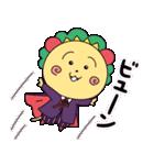 コジコジ☆ハッピーハロウィン(個別スタンプ:14)