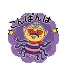 コジコジ☆ハッピーハロウィン(個別スタンプ:16)