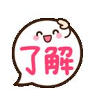 シンプル日常♡デカ文字スタンプ(個別スタンプ:2)