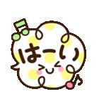 シンプル日常♡デカ文字スタンプ(個別スタンプ:4)