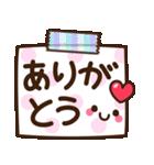 シンプル日常♡デカ文字スタンプ(個別スタンプ:5)